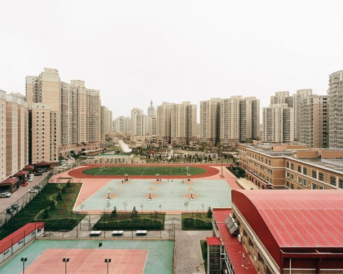 Wangjing Xiyuan Third District, Chaoyang District, Beijing